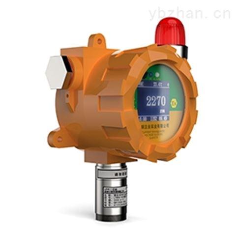 固定式氟气气体报警器(声光报警)