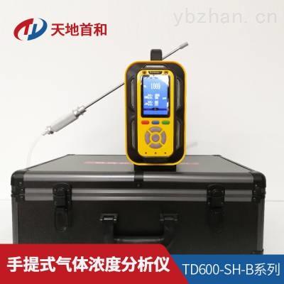 TD600-SH-B-CHCL3手提式分析仪高清彩屏显示