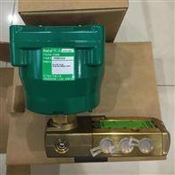 NFG551A319 24DC美国ASCO耐腐蚀黄铜电磁阀