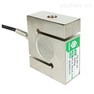TQ-A9—济南泰钦 S型传感器内置变送器