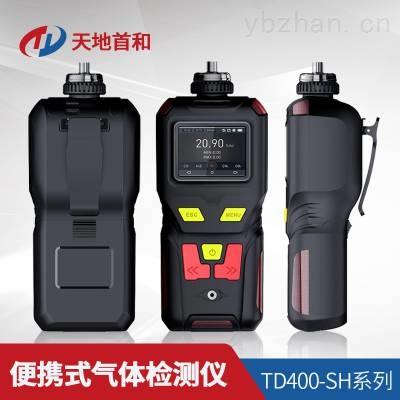 TD400-SH-SiH4硅烷测定仪便携式10万条数据存储容量