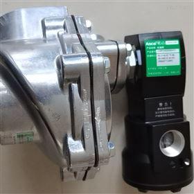 NFHTB320A182VMBCCCE3防爆膜片电磁阀ASCO