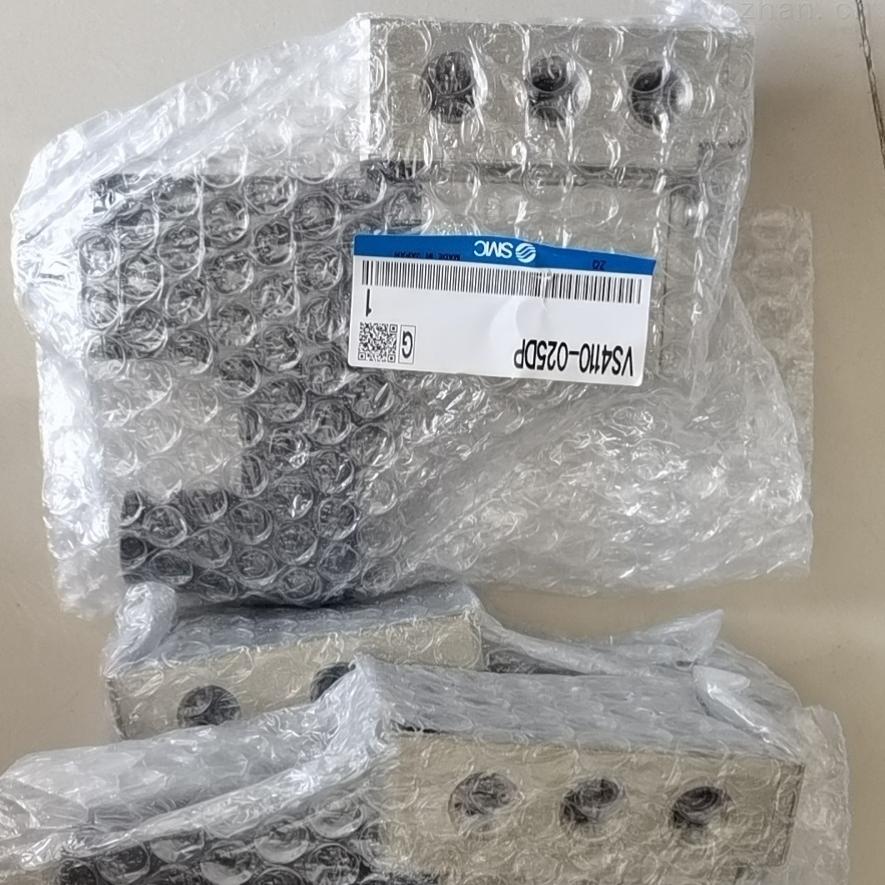 VS4110-025DP-2位单电控SMC直动式电磁阀
