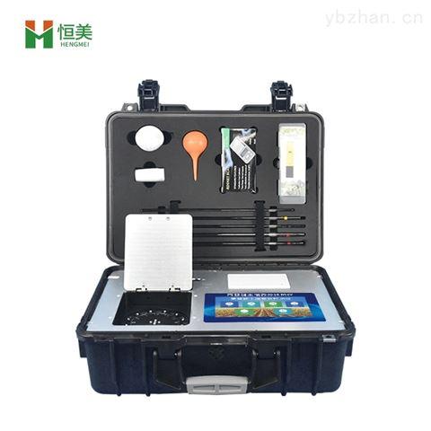 恒美-土壤养分检测仪-测土仪器