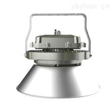 GCD98LED防爆灯LED圆形防爆工厂灯