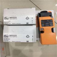 RM6001IFM编码器核心技术