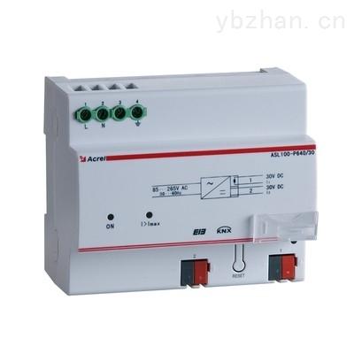 智能照明控制系统总线电源