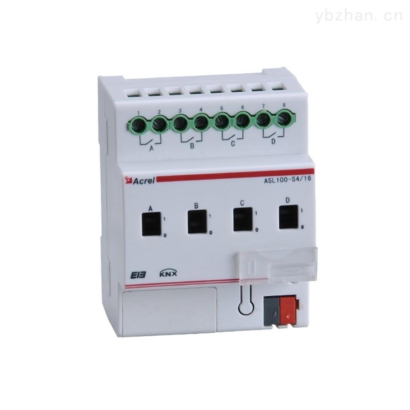 智能照明4路带电流检测开关驱动器