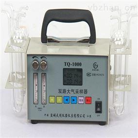 双气路大气采样器TQ-1000