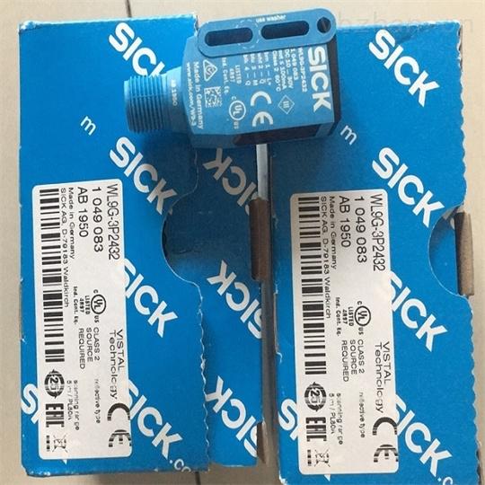 SICK光电传感器含增值税
