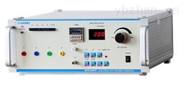 电快速瞬变脉冲群发生器SKS-0404T