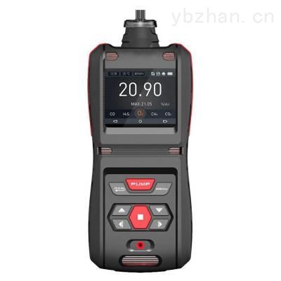TD500-SH-O3防爆型便携式臭氧探测仪_订制多种气体测定