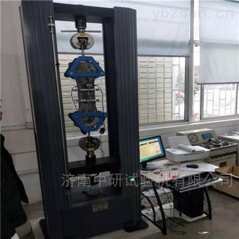 超高性能混凝土拉力抗拉试验机