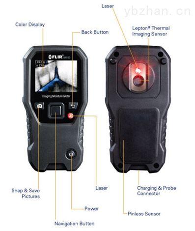 FLIR MR160 温湿度计 采用FLIR的 IGM Infrared Guided Measurement™技术