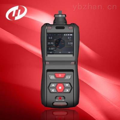 TD500-SH-C6H14防爆型便携式正己烷探测仪_有毒有害气体测定