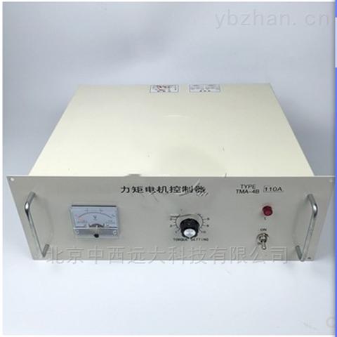 力矩电机控制器 200A 型号:AA800-TMA-4B