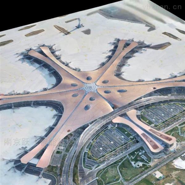 无人机航测服务3D三维建模地形地籍测量实景