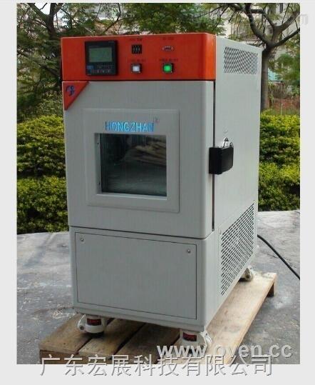 湛江小型高低温测试箱