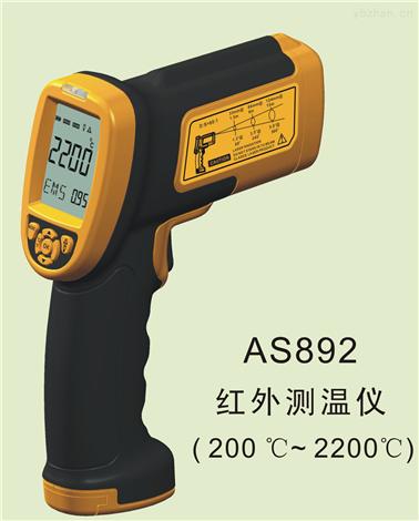 短波红外测温仪AS892