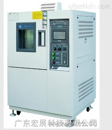 湛江温度循环箱