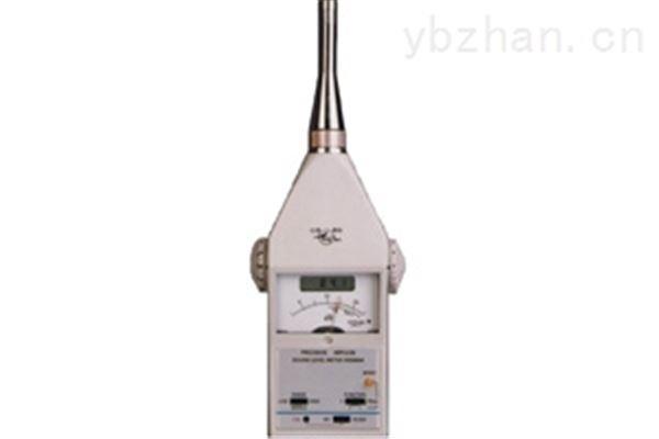精密脉冲声级计HS5660A