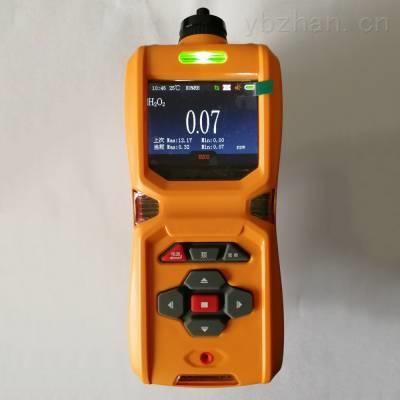 TD600-SH-C4H10防爆型便携式丁烷检测报警仪_2合1气体测定仪