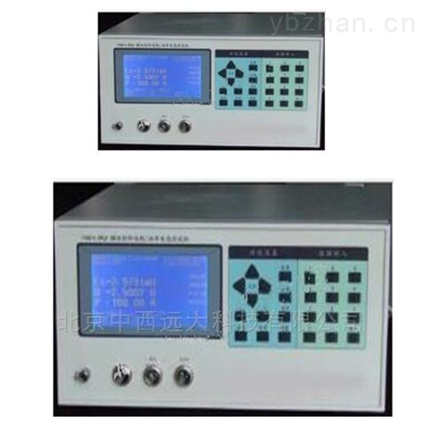磁性材料功耗功率电感测试仪