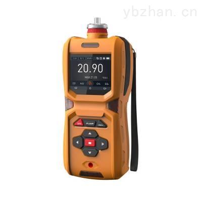 TD600-SH-O2防爆型便携式氧气检测报警仪_2合1气体测定仪