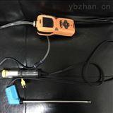 TD600-SH-CH5N防爆型便携式甲胺检测报警仪_六合一气体测定仪