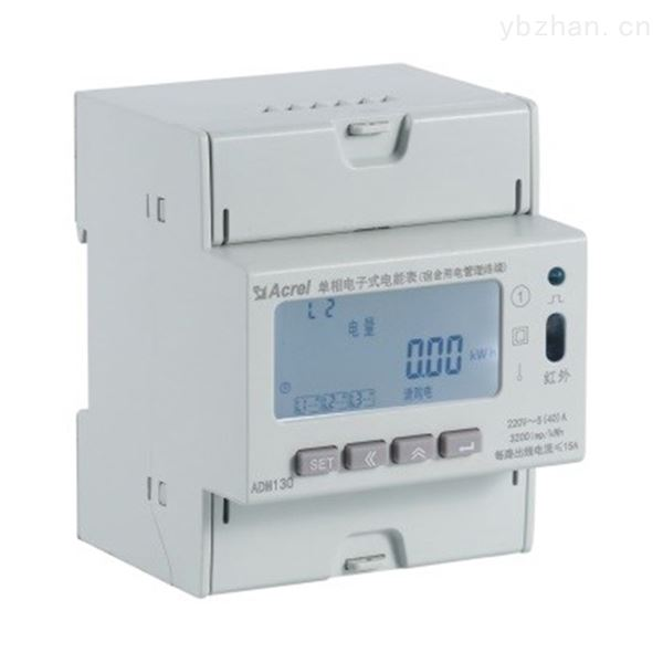 安科瑞宿舍用电管理终端DDSY1352-3DM电能表