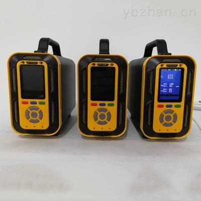 TD600-SH-B-R404a手提式雪种分析仪_2合1气体探测仪