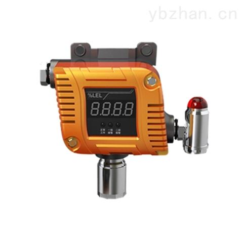 丙烯腈检测报警仪器 FH100T