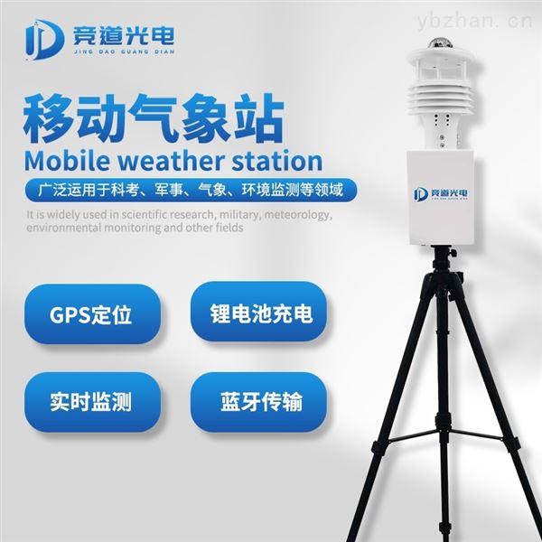 农业便携小型气象站