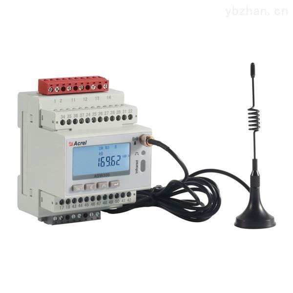 安科瑞ADW300无线计量仪表电力仪表