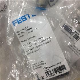 HGL-1/8-QS-6德国FESTO先导式止回阀530040工作原理