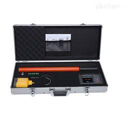 TY9070无线高压电压表