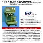 旭精工數字型王研式透氣度試驗機EGO系列