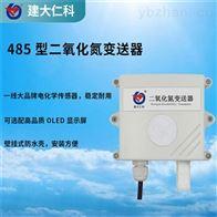 RS-NO2-*建大仁科 二氧化氮变送器