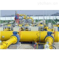 FlowNa燃气管网监控系统