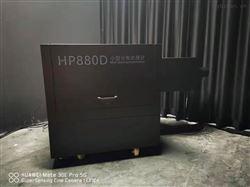 HP880D光束角测试仪