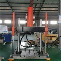 电液伺服50吨混凝土钢结构水平疲劳试验台