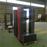 多孔陶瓷室温压缩强度试验机