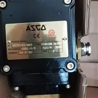 13101180 24DC上海乾拓ASCO电磁阀实物图