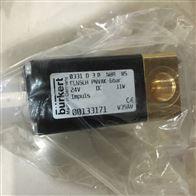 00133171德国BURKERT两位三通电磁阀黄铜底板连接