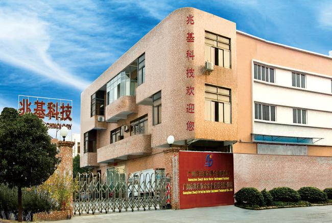 创新与售后双引擎驱动 兆基betway手机客户端下载2020杭州水展大秀实力