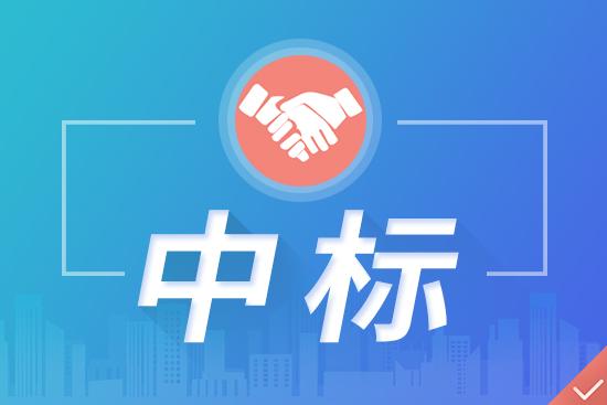 三星医疗预中标1.28亿元南网计量产品采购项目