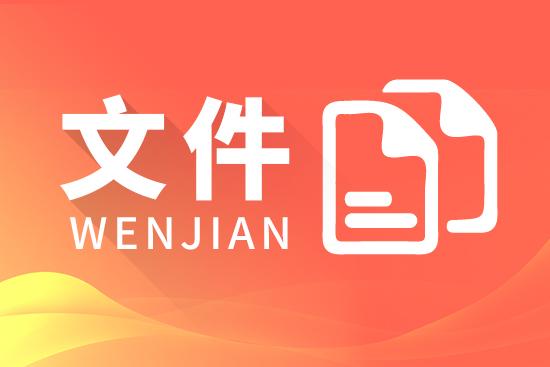 江西省《使用中電子式交流電能表計量性能評價規范》發布