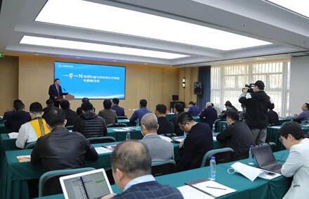 """""""一帶一路""""智能傳感與物聯網合作聯盟研討會在京舉辦"""