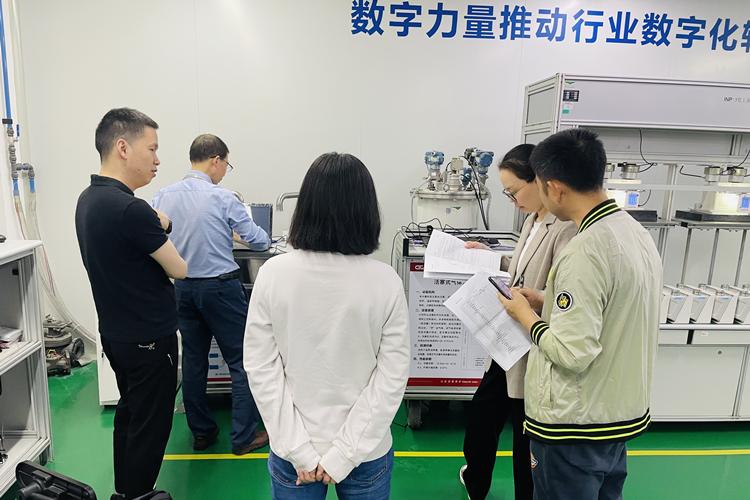 GB/T 39841-2021《超聲波燃氣表》國家標準發布