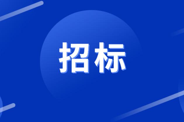 預算2577.6萬,中山市采購大氣環境網格化監管系統服務項目